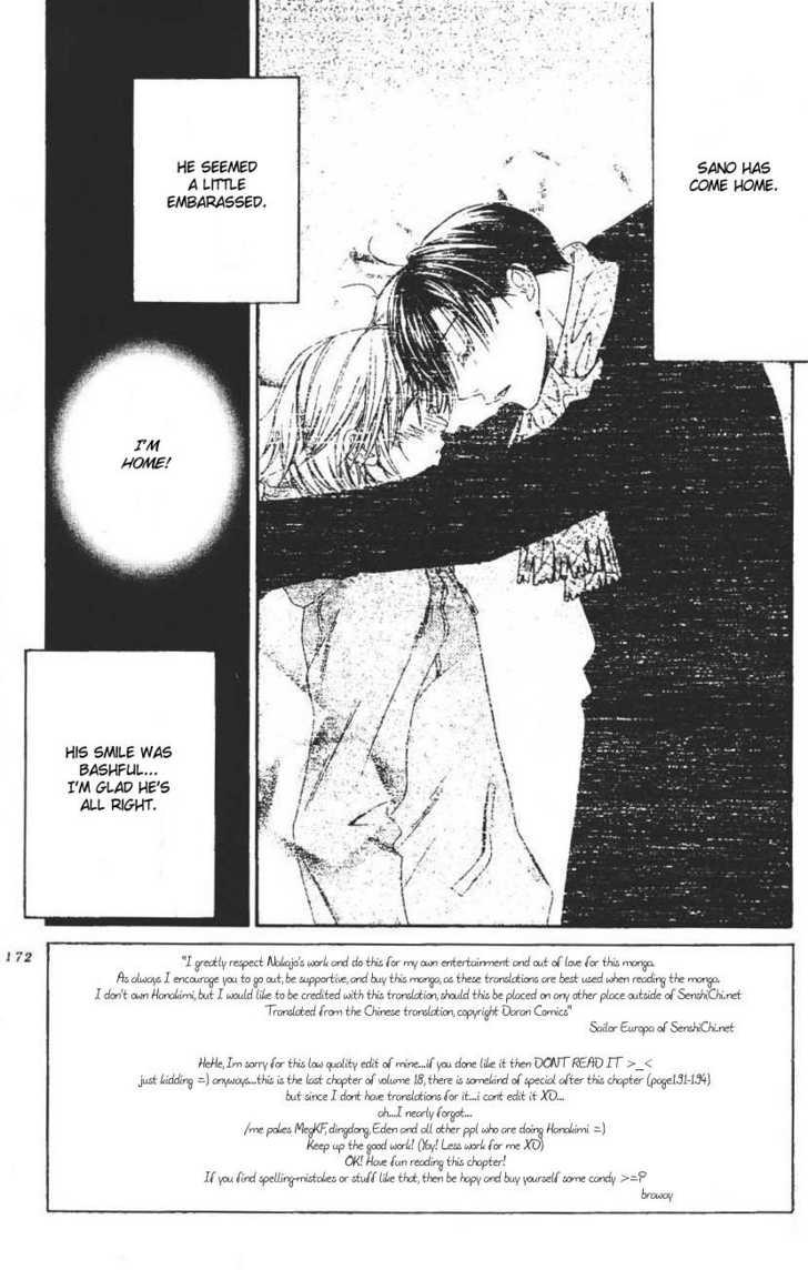 Hana Kimi 104 Page 2