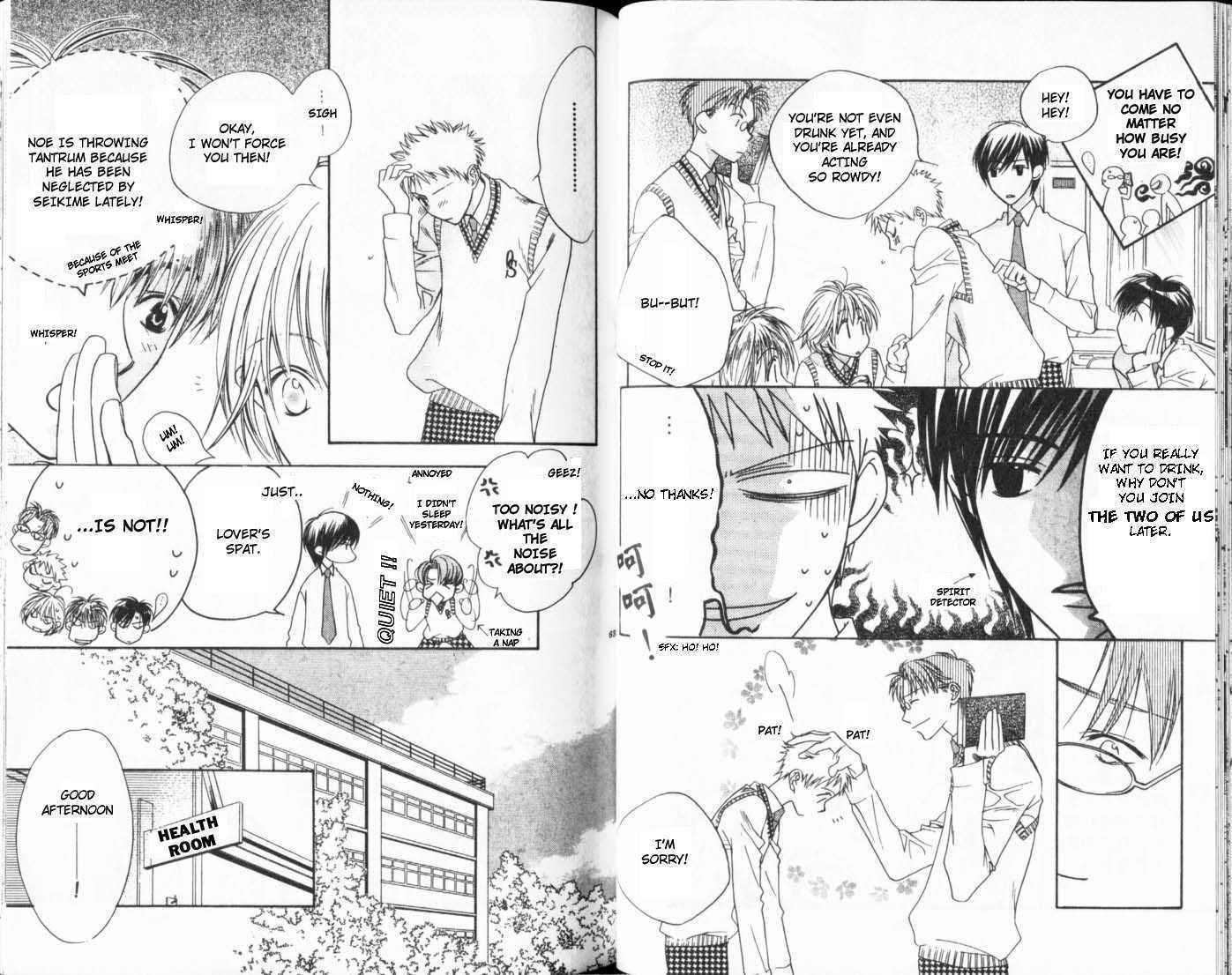 Hana Kimi 107 Page 3