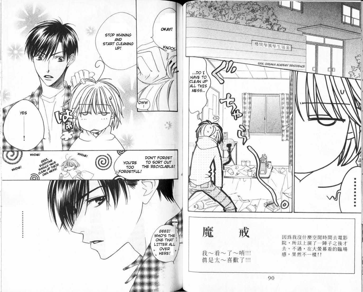 Hana Kimi 108 Page 1