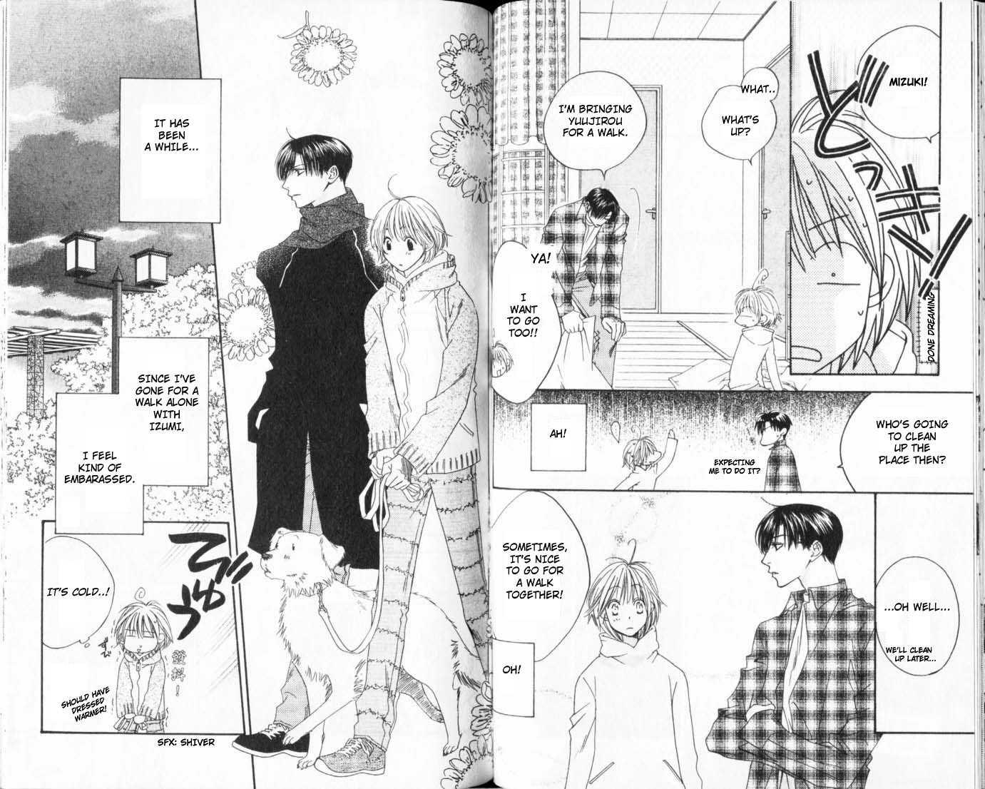 Hana Kimi 108 Page 4