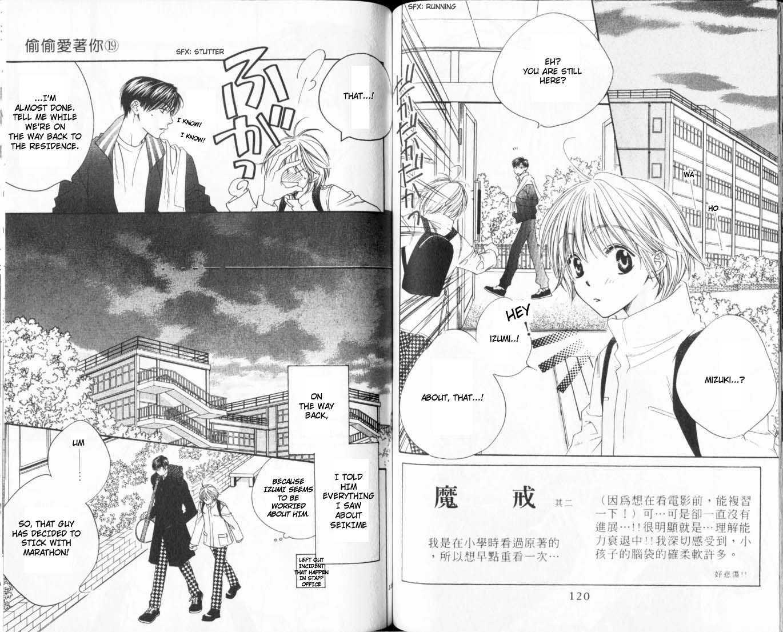 Hana Kimi 109 Page 1