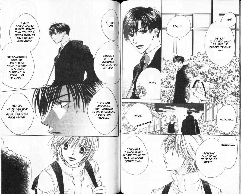 Hana Kimi 109 Page 2