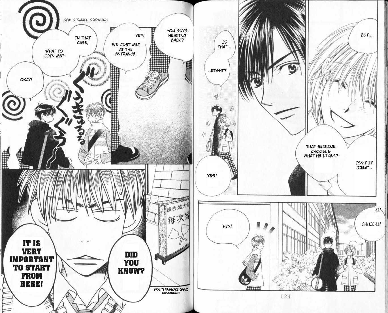 Hana Kimi 109 Page 3