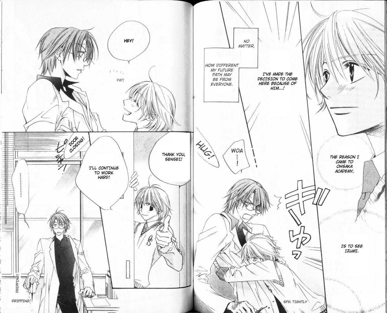 Hana Kimi 110 Page 2