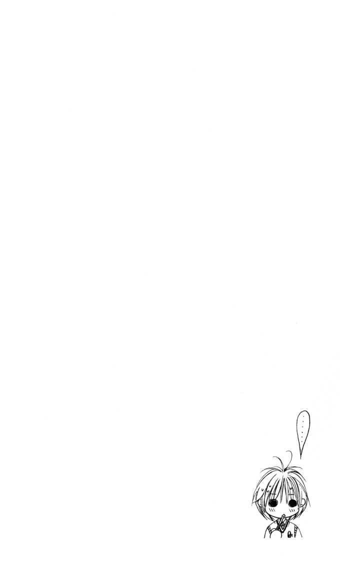 Hana Kimi 113 Page 2
