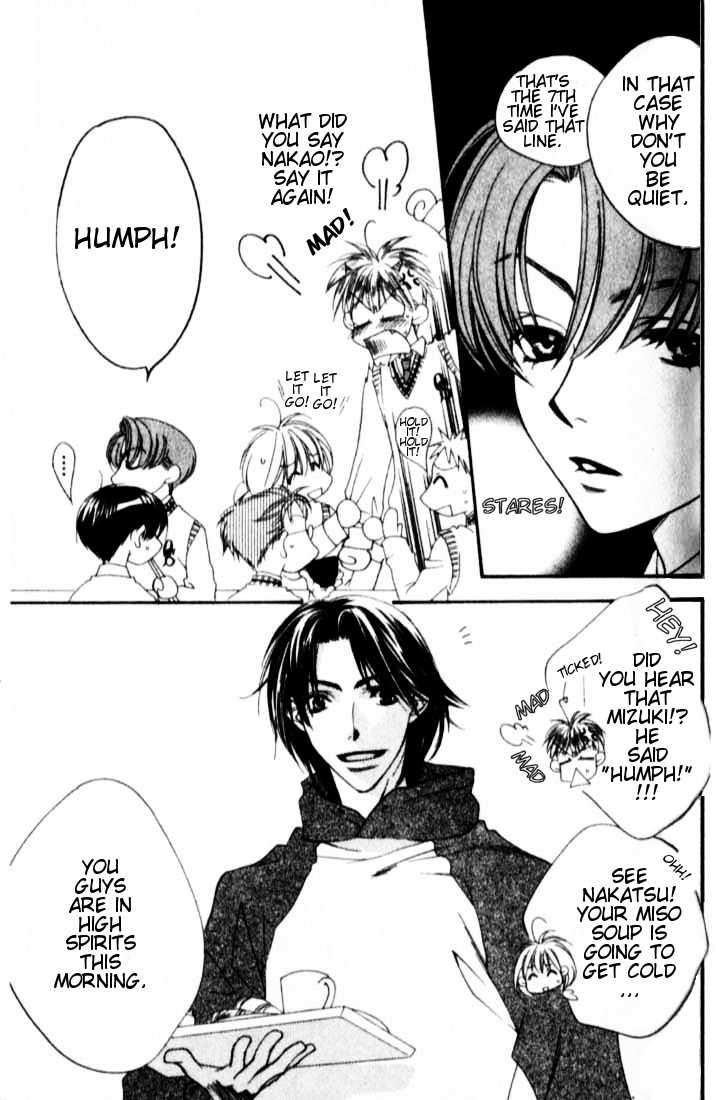 Hana Kimi 117 Page 3