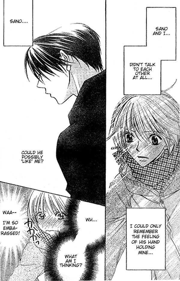Hana Kimi 122 Page 3