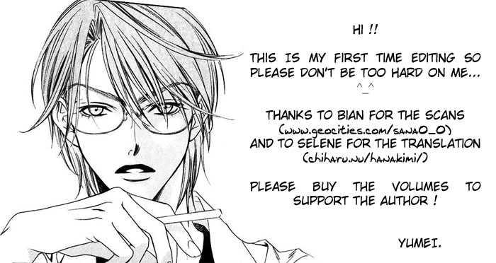 Hana Kimi 122 Page 1