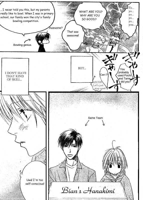 Hana Kimi 123 Page 4