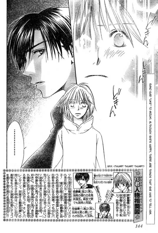 Hana Kimi 126 Page 2