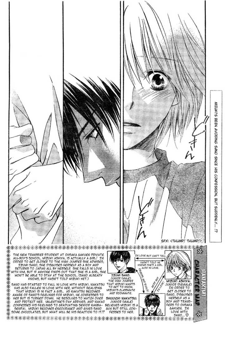 Hana Kimi 127 Page 2