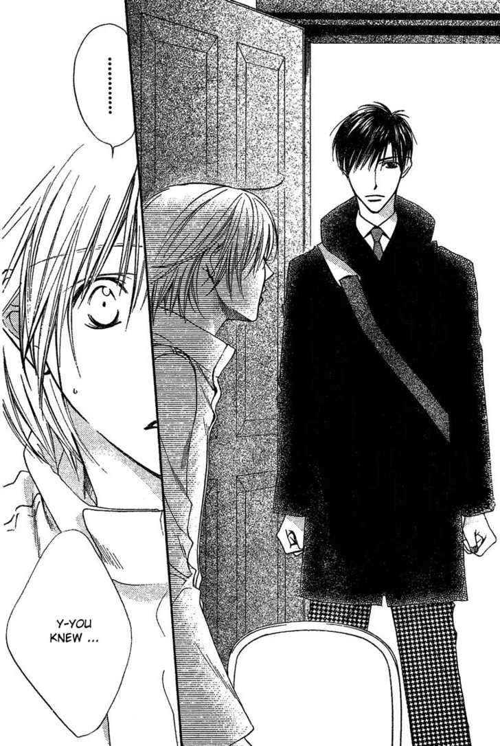 Hana Kimi 131 Page 3