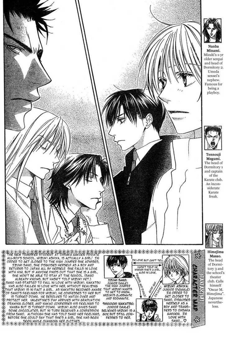 Hana Kimi 132 Page 2
