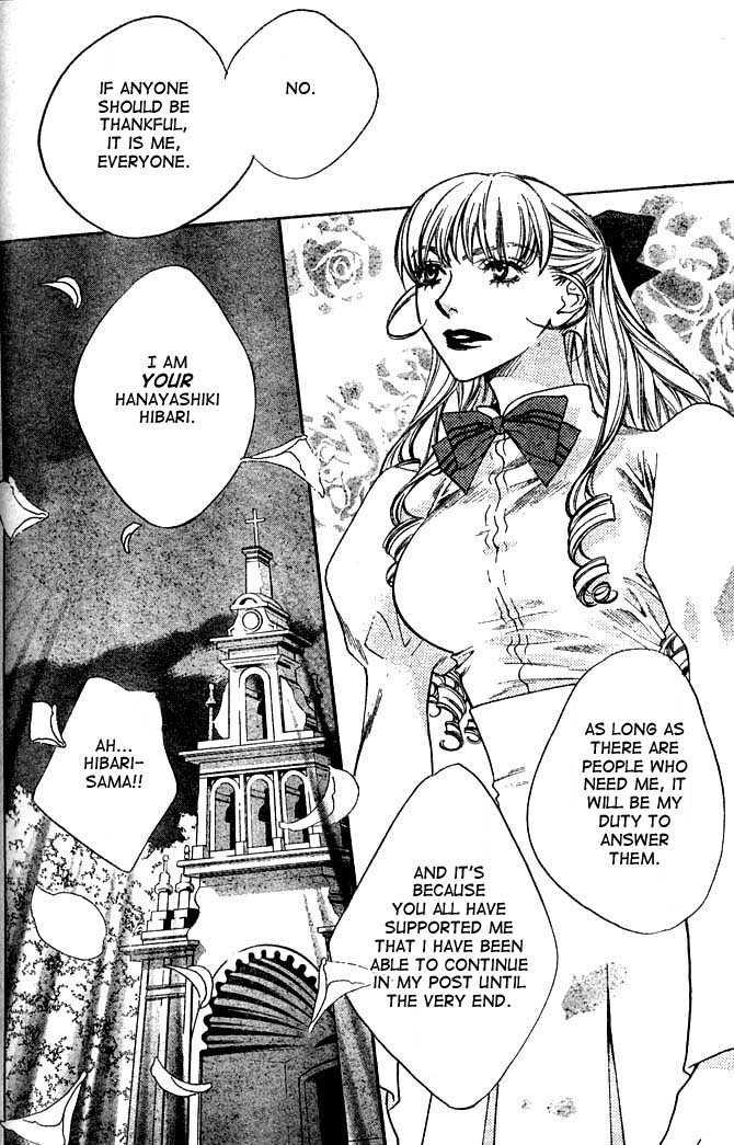 Hana Kimi 133 Page 4
