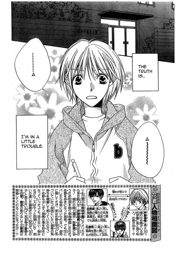 Hana Kimi 134 Page 2
