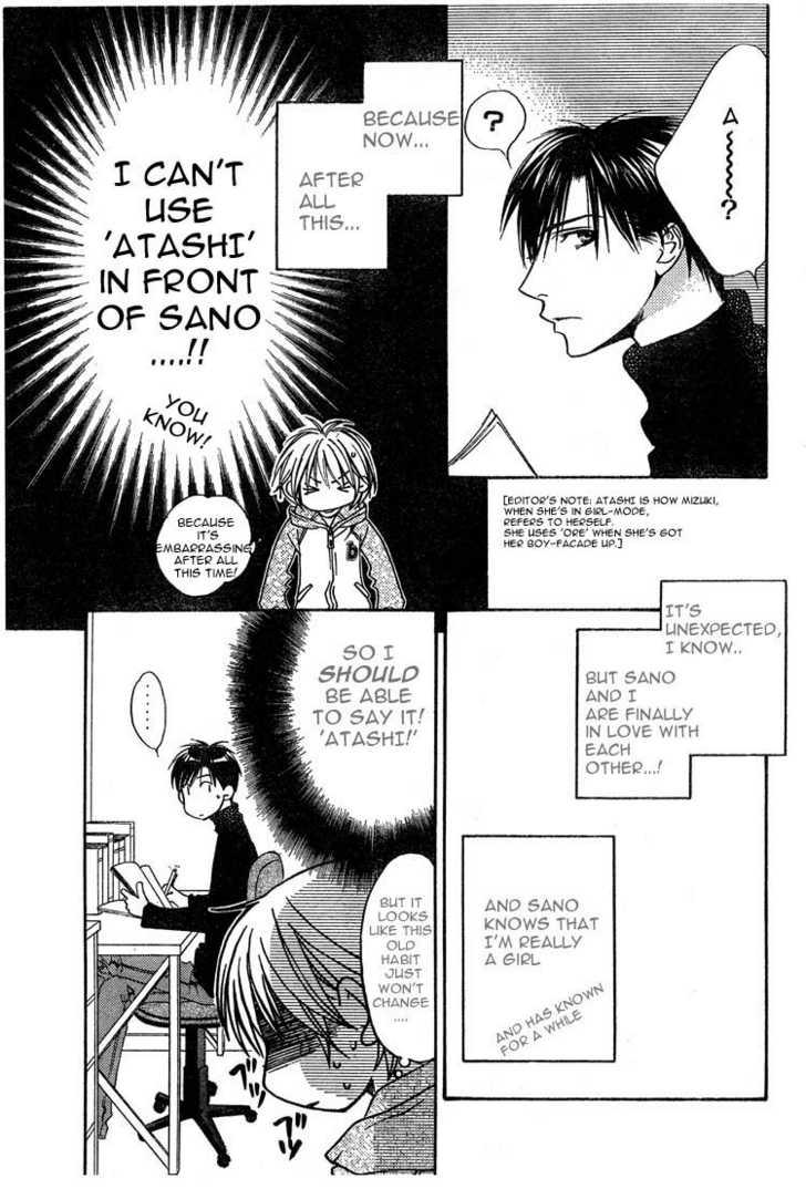 Hana Kimi 134 Page 3