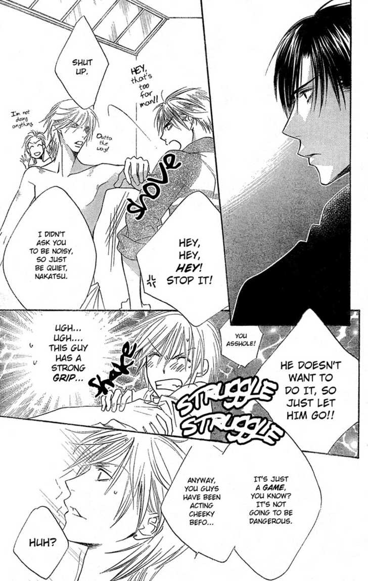 Hana Kimi 139 Page 4