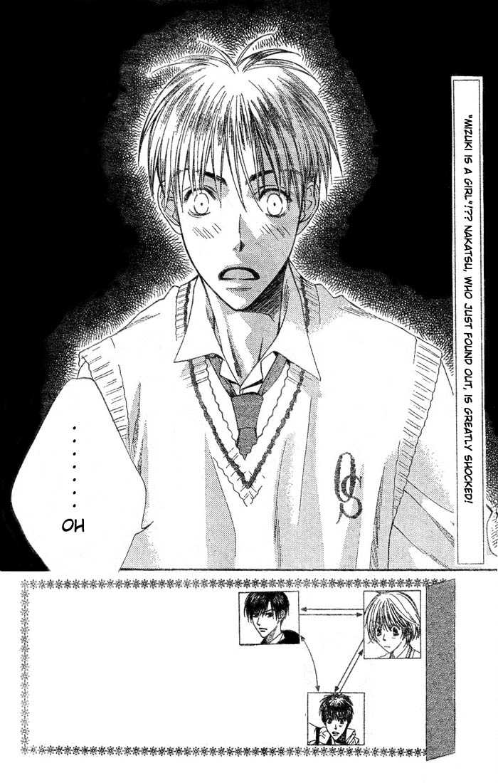 Hana Kimi 141 Page 3