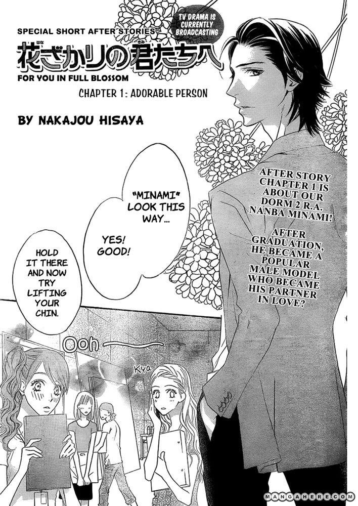 Hana Kimi 147.1 Page 2