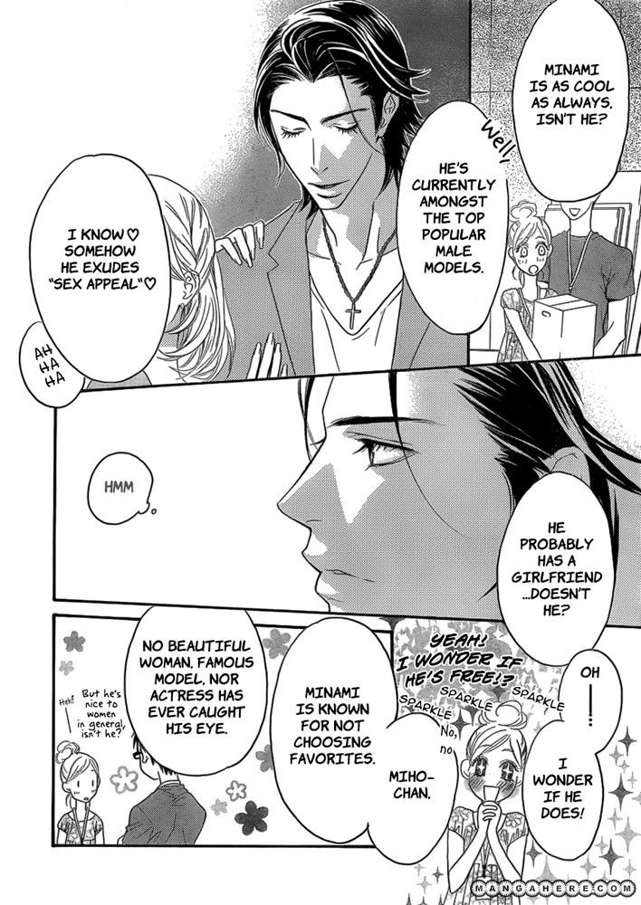 Hana Kimi 147.1 Page 3