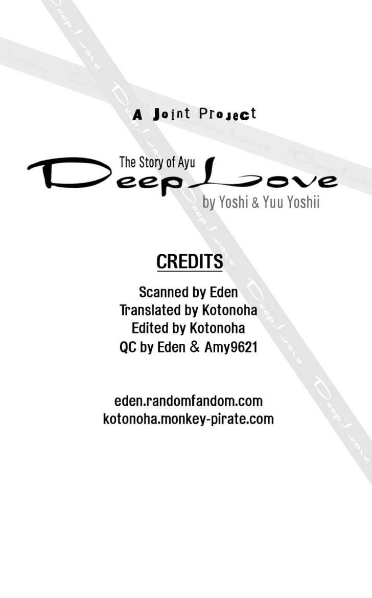 Deep Love - Ayu no Monogatari 7 Page 1