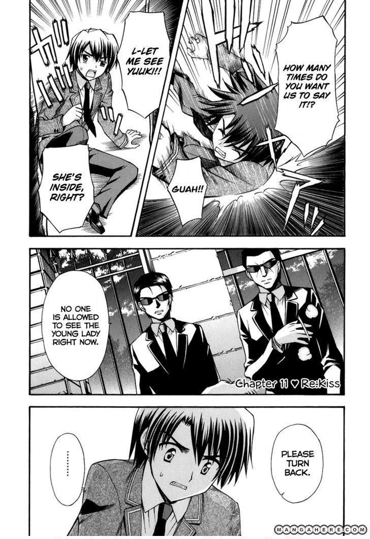 Akaneiro ni Somaru Saka 11 Page 1