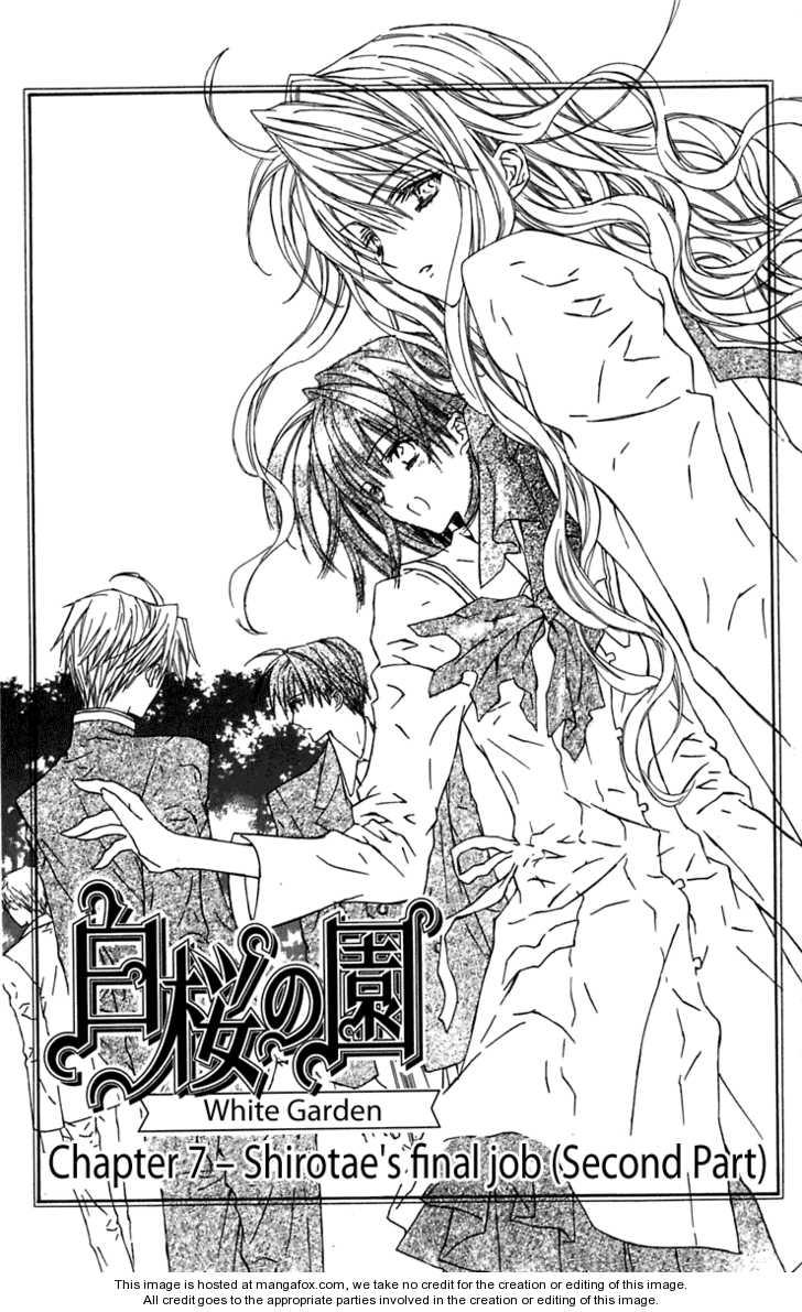 Hakuou no Sono 8 Page 2