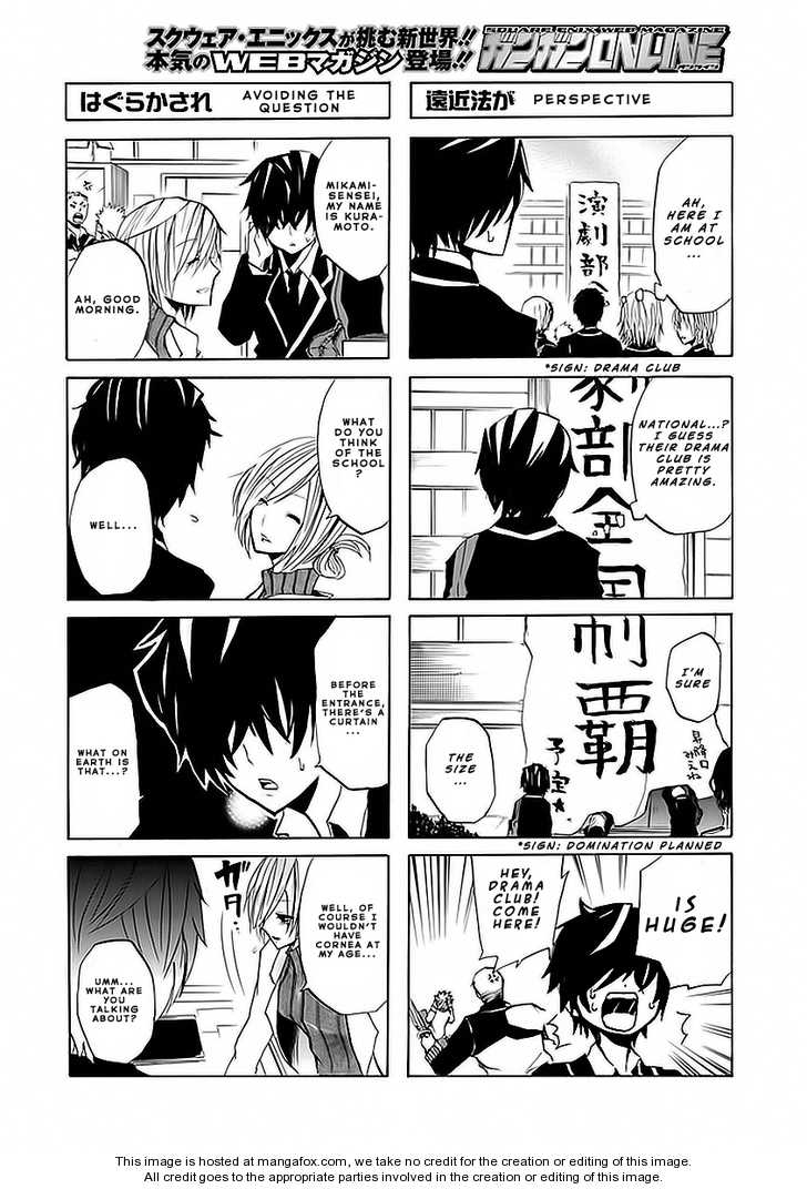 Gekibuno 1 Page 2
