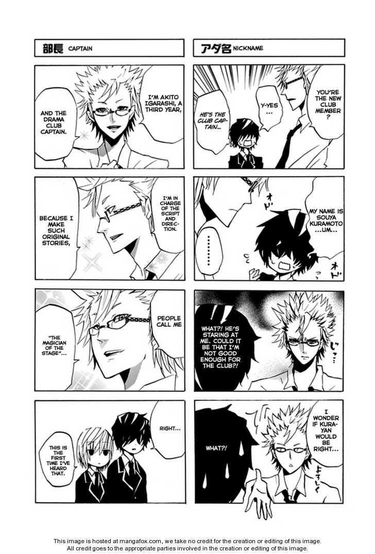 Gekibuno 2 Page 3