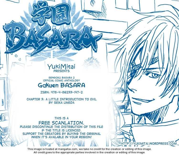 Gakuen Basara 3 Page 1