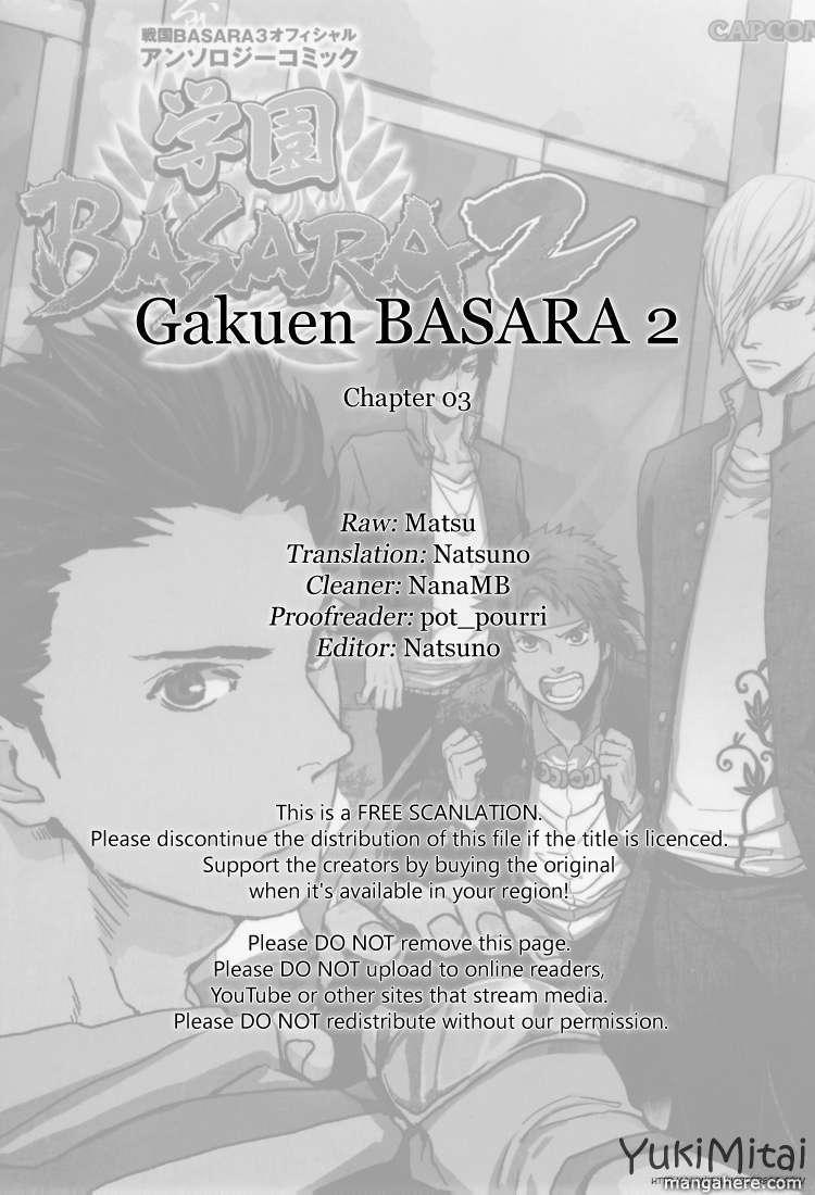 Gakuen Basara 6 Page 1