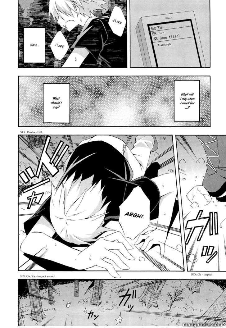 Yosuga no Sora 13 Page 2