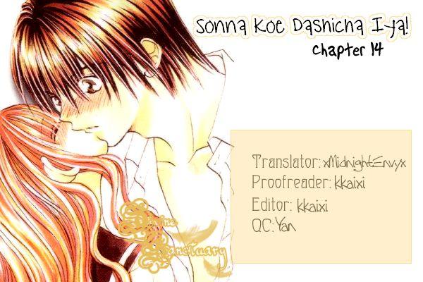 Sonna Koe Dashicha Iya! 14 Page 1