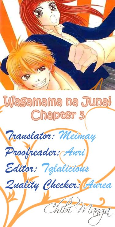 Wagamama na Jun'ai 3 Page 1