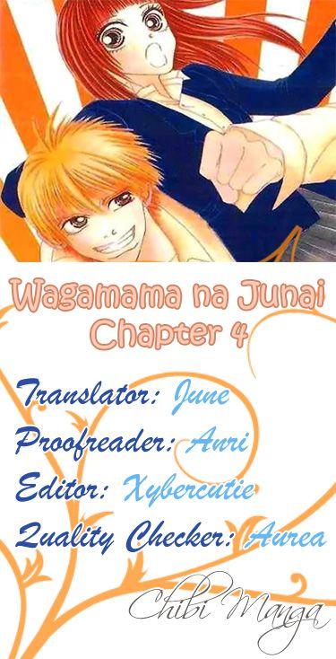 Wagamama na Jun'ai 4 Page 1