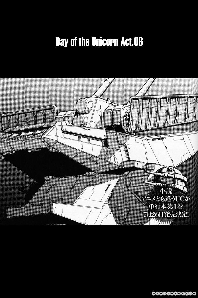 Gundam UC: Bande Dessinee 6 Page 1