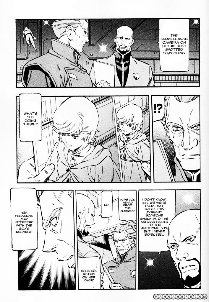 Gundam UC: Bande Dessinee 7 Page 3