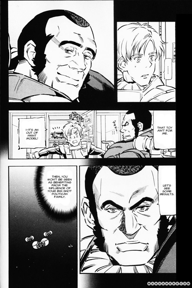 Gundam UC: Bande Dessinee 9 Page 4