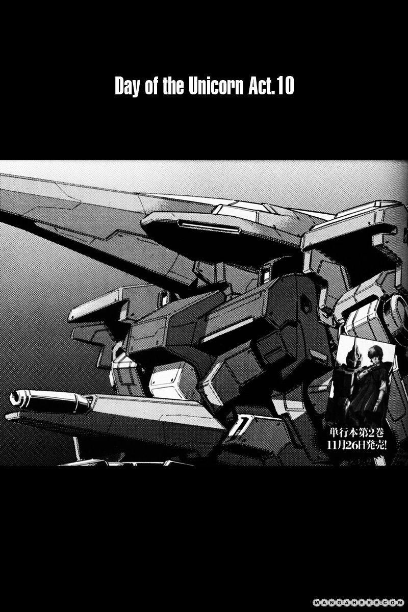 Gundam UC: Bande Dessinee 10 Page 1