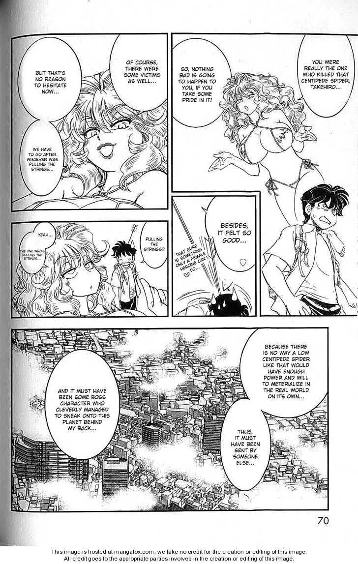Trans Venus 7 Page 2