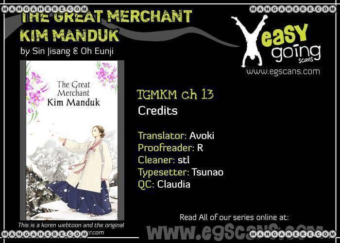 The Great Merchant Kim Manduk 13 Page 1