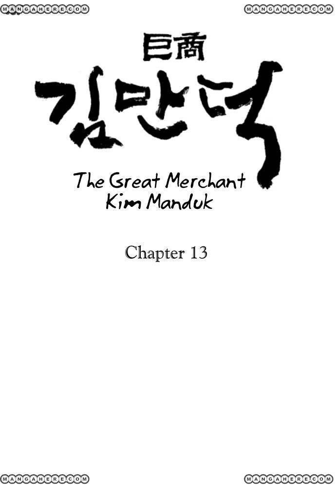 The Great Merchant Kim Manduk 13 Page 2
