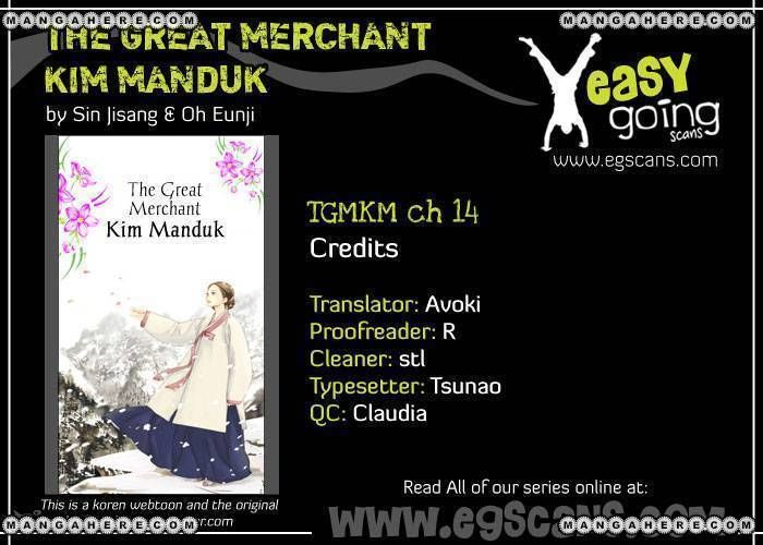 The Great Merchant Kim Manduk 14 Page 1