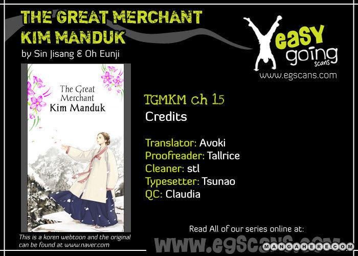 The Great Merchant Kim Manduk 15 Page 2