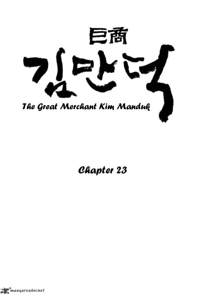The Great Merchant Kim Manduk 23 Page 2