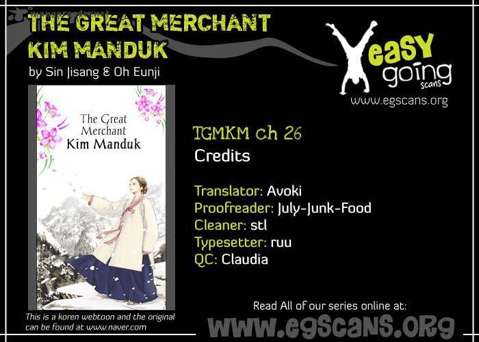 The Great Merchant Kim Manduk 26 Page 1