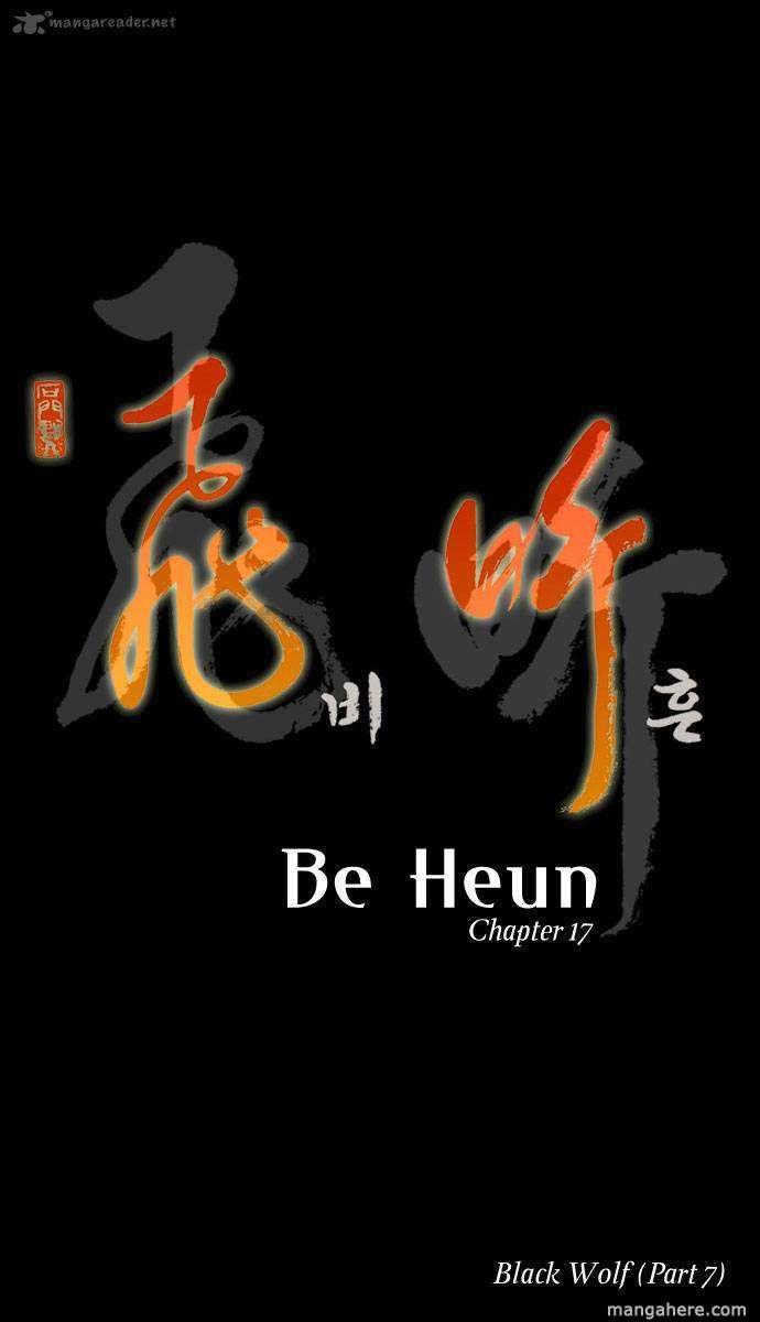 Be Heun 17 Page 3