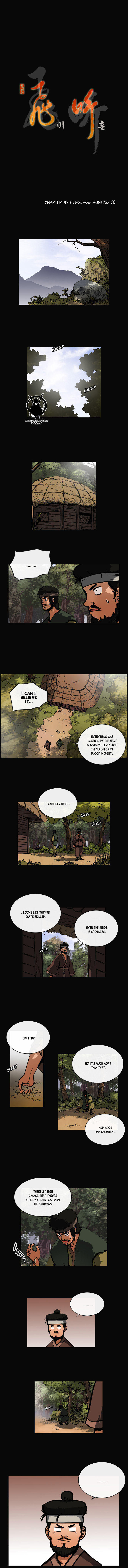 Be Heun 47 Page 2