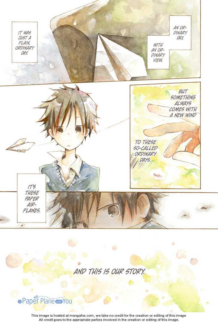 Kimi to Kami Hiko–ki to 1 Page 1