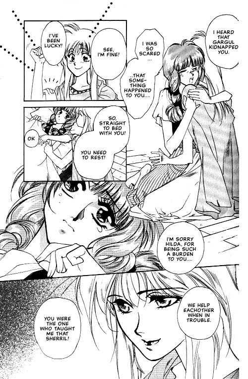 Seimaden 3 Page 4
